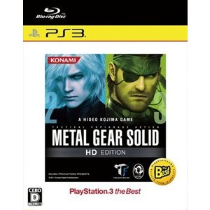 メタルギアソリッド HD EDITION PlayStation3 the Best PS3 / 新品 ゲーム|dorama2