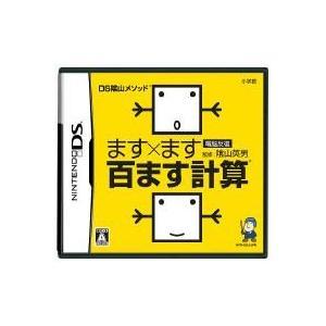 ます×ます百ます計算(DS陰山メソッド電脳反復) DS ソフト NTR-P-AIZJ / 中古 ゲーム|dorama