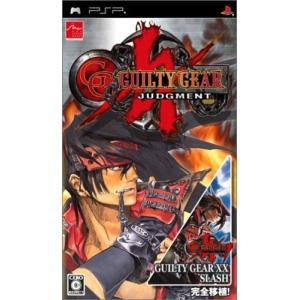ギルティギア ジャッジメント PSP ソフト ULJM-05158 / 中古 ゲーム|dorama
