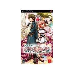 蘭島物語 レアランドストーリー 少女の約定 PSP ソフト ULJM-05387 / 中古 ゲーム|dorama
