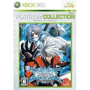 ブレイブルー BLAZBLUE 『廉価版』 XBox360 ソフト JES1-00034 / 中古 ゲーム|dorama