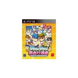 ダウンタウン 熱血行進曲 それゆけ大運動会 オールスタースペシャル PS3 / 中古 ゲーム|dorama
