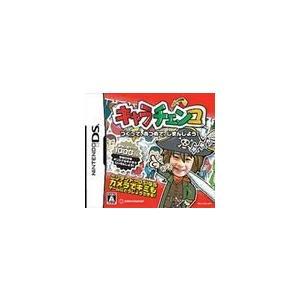 キャラチェンコ DS ソフト TWL-P-VK5J / 中古 ゲーム dorama