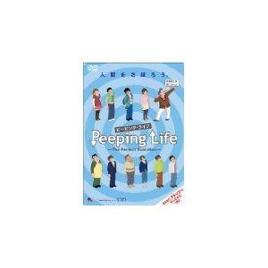 中古DVD/Peeping Life(ピーピング・ライフ) -The Perfect Evolution-/アニメーション|dorama
