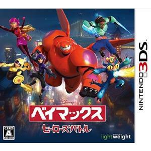 ■タイトル:ベイマックス ヒーローズバトル ■ヨミ:ベイマックスヒーローズバトル ■機種:3DS ■...