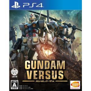 ■タイトル:GUNDAM VERSUS 通常版 ■ヨミ:ガンダムバーサス ■機種:PS4 ■ジャンル...