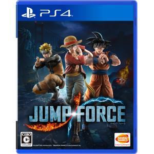 ■タイトル:JUMP FORCE  ■ヨミ:ジャンプフォース ■機種:PS4 ■ジャンル:対戦格闘 ...
