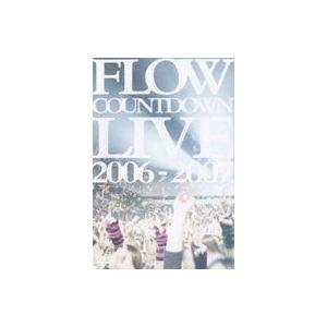 中古DVD/FLOW/FLOW COUNTDOWN LIVE 2006-2007 キズナファクトリー 〜ディファ年明け〜|dorama