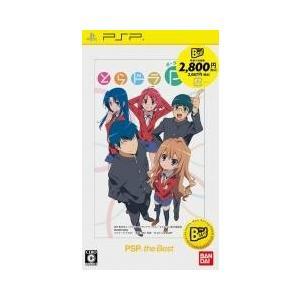 とらドラ・ポータブル! 『廉価版』 PSP ソフト ULJS...