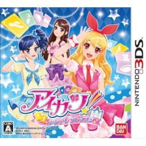 アイカツ シンデレラレッスン 3DS ソフト CTR-P-A...