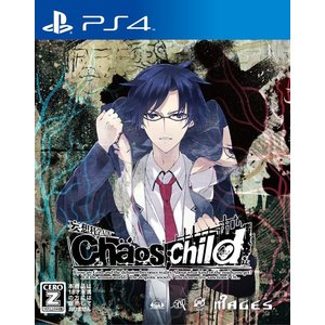 ■タイトル: chaos Child ■ヨミ: カオス チャイルド ■機種: PS4 ■ジャンル: ...