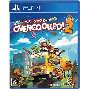 Overcooked2 オーバークック2 PS4  / 中古 ゲーム