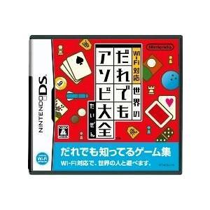 世界のだれでもアソビ大全(Wi-Fi対応) DS ソフト NTR-P-ATDJ / 中古 ゲーム|dorama