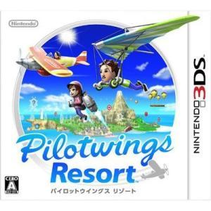 パイロットウィングス リゾート 3DS ソフト CTR-P-AWAJ / 中古 ゲーム|dorama