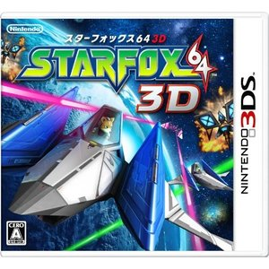 ■タイトル:スターフォックス64 3D ■ヨミ:スターフォックス643ディー ■機種:3DS ■ジャ...