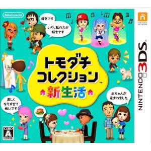 トモダチコレクション 新生活 3DS ソフト CTR-P-EC6J / 中古 ゲーム|dorama