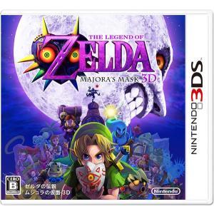 ゼルダの伝説 ムジュラの仮面 3D 3DS ソフト CTR-P-AJRJ / 中古 ゲーム|dorama