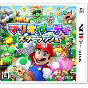 マリオパーティースターラッシュ 3DS / 中古 ゲーム|dorama