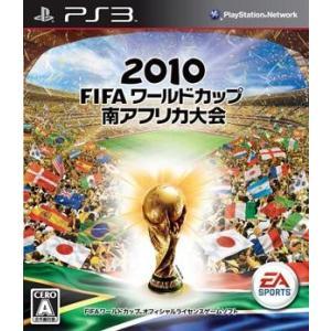 2010 FIFA ワールドカップ 南アフリカ大会 PS3 / 中古 ゲーム dorama