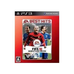 FIFA 10 ワールドクラスサッカー 『廉価版』 PS3 / 中古 ゲーム dorama