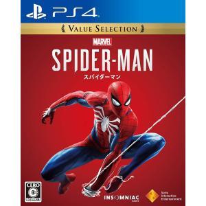 ■タイトル: Marvel's Spider-Man ■ヨミ: マーベルスパイダーマン ■機種: P...