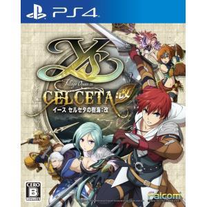 イース セルセタの樹海 改 PS4 / 中古 ゲーム|dorama