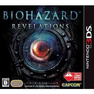 ■タイトル:BIOHAZARD リベレーションズ ■ヨミ:バイオハザードリベレーションズ ■機種:3...