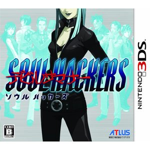 デビルサマナー ソウルハッカーズ 3DS ソフト CTR-P-AHQJ / 中古 ゲーム|dorama