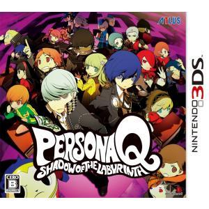ペルソナQ シャドウ オブ ザ ラビリンス 3DS ソフト ...