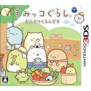 すみっコぐらし むらをつくるんです 3DS ソフト CTR-P-BVSJ / 中古 ゲーム|dorama