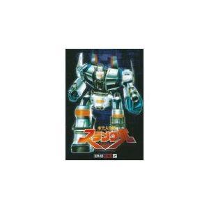 DVD/亜空大作戦スラングル DVD BOX 2/アニメーション