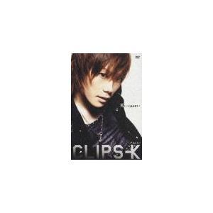 中古DVD/Kimeru/CLIPS-K|dorama