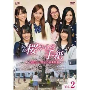 中古DVD/桜からの手紙〜AKB48それぞれの卒業物語〜 vol.2/ドラマ|dorama
