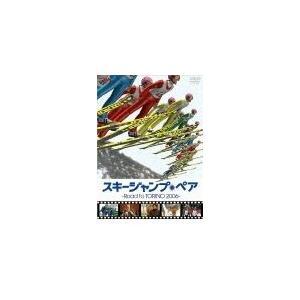 中古DVD/スキージャンプ・ペア〜Road to TORINO 2006〜/邦画|dorama