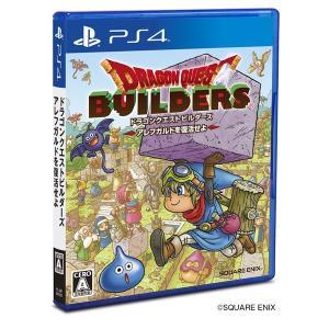 ドラゴンクエストビルダーズ アレフガルドを復活せよ PS4 ソフト PLJM-80103 / 中古 ゲーム|dorama