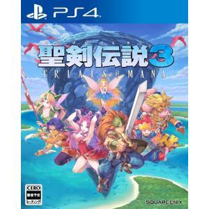 聖剣伝説3 トライアルズ オブ マナ PS4  / 中古 ゲーム|dorama