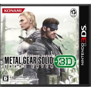 メタルギアソリッド スネークイーター 3D 3DS / 中古 ゲーム|dorama