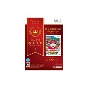 桃太郎電鉄2010 戦国・維新のヒーロー大集合の巻 『廉価版』 Wii ソフト RVL-P-SMTJ / 中古 ゲーム|dorama