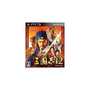 三国志12 通常版 〔 PS3 ソフト 〕《 中古 ゲーム 》
