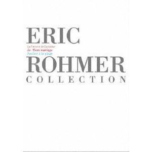 新品/DVD/Eric Rohmer Collection DVD−BOX IV エリック・ロメール...