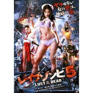新品/DVD/レイプゾンビ5 LUST OF THE DEAD めぐり|dorama