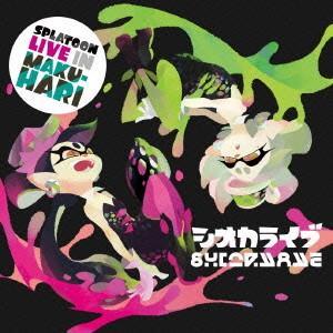 新品/CD/SPLATOON LIVE IN ...の関連商品9