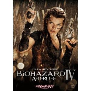 新品/DVD/バイオハザードIV アフターライフ ミラ・ジョヴォヴィッチ|dorama