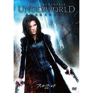 新品/DVD/アンダーワールド 覚醒 ケイト・ベッキンセイル...