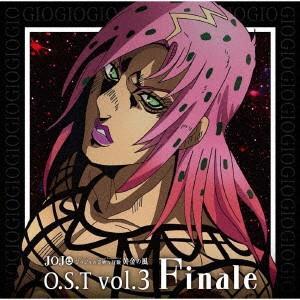 CD/ジョジョの奇妙な冒険 黄金の風 O.S.T Vol.3 Finale 菅野祐悟(音楽)