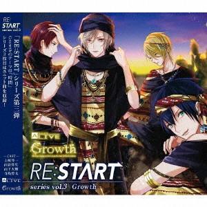 新品/CD/ALIVE Growth 「RE:START」 シリーズ3 衛藤昂輝(CV:土岐隼一)、八重樫剣介(CV:山谷祥生)、桜庭涼太(CV:山下 dorama