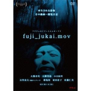 新品/DVD/fuji_jukai.mov 大熊杏実/大隣望...