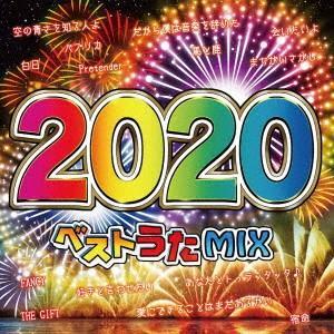 CD/ベストうたMIX2020 (オムニバス) dorama