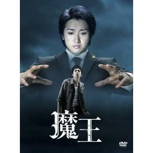 新品/DVD/魔王 大野智 dorama