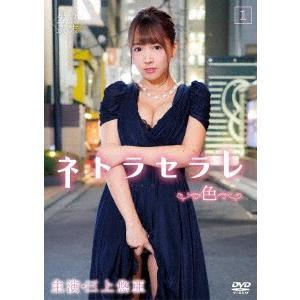 新品/DVD/ネトラセラレ1 〜色〜 三上悠亜|dorama